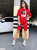 Женский Летний Спортивный Костюм с Велосипедками, фото 1