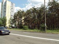 Продажа земельного участка для строительства многоэтажного дома