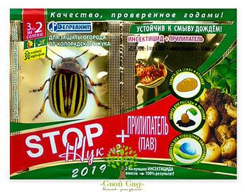 """Стоп Жук"" + прилипатель 3+10 мл"