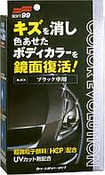 Цветообогощающее покрытие SOFT99 Color Evolution Black для черных автомобилей 100 мл