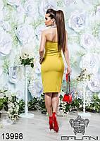 Коктельное облегающее Платье GS -13998