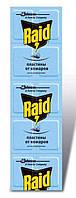 Raid Пластины для фумигатора от комаров 10 шт