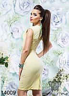 Облегающее платье делового стиля - 14009