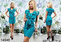 Облегающее коктельное Платье GS -14546