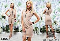 Стильное платье со змейкой и воротничком - 14550