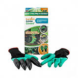 Садовые перчатки с пластиковыми наконечниками Garden gloves, фото 2