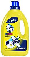 Ringuva X пятновыводитель с желчью концентрированый 1 л