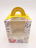 Коробка для 1 кекса