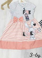 Платье летнее  для девочки 3лет