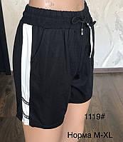 Женские шорты вискоза (44-48 р-р) оптом недорого. Доставка со склада в Одессе, фото 1