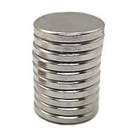 Неодимовые магниты сильные 20x3мм N35 набор, 10 шт