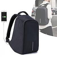 Рюкзак-антивор Bobby / Городской рюкзак антивор