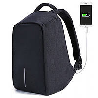 Городской рюкзак  + Подарок!  Антивор Bobby Черный (45 x 30 x 16,5 см)
