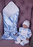 Летний комплект для новорожденного мальчика на выписку Ангел+Фрак New голубой, фото 6