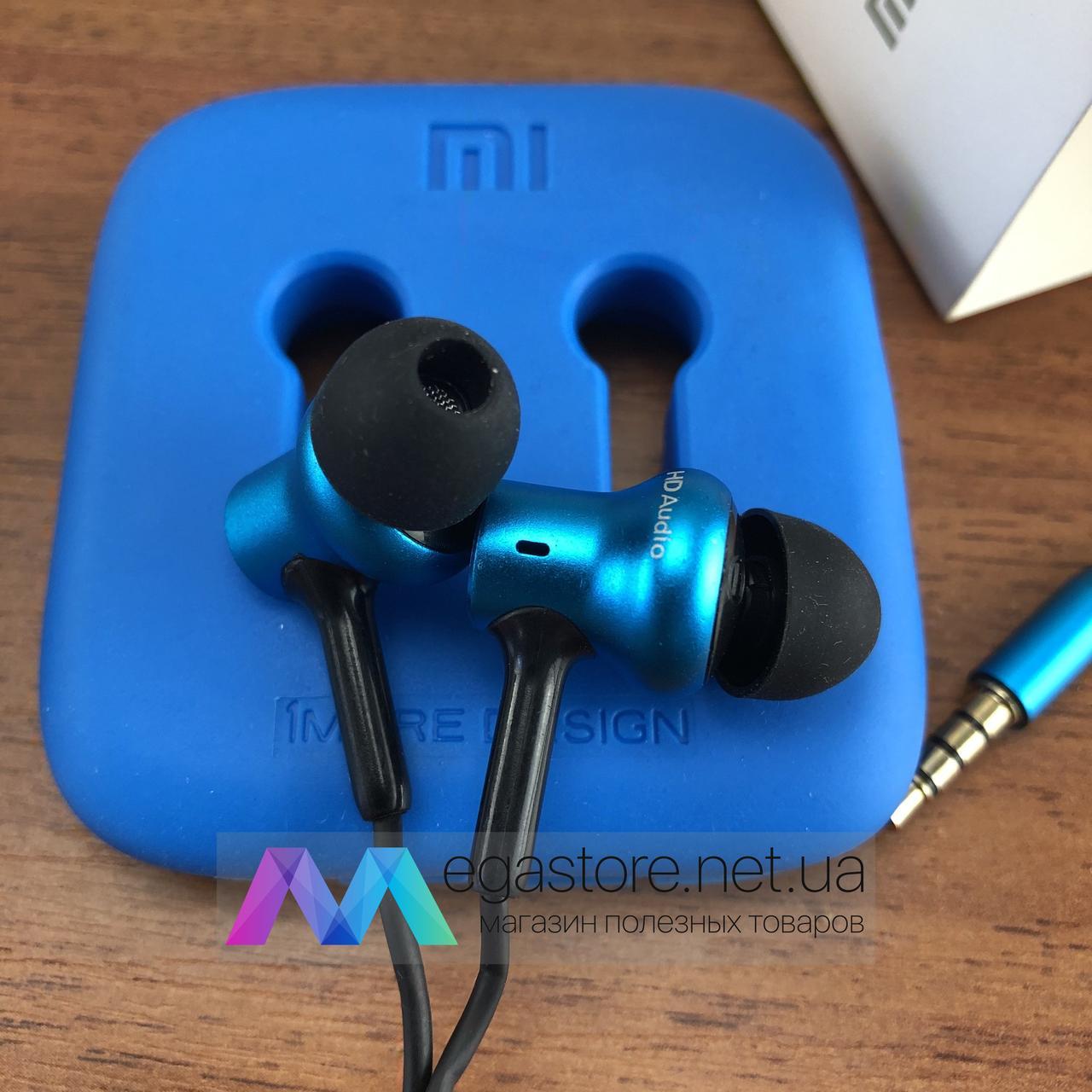 Вакуумные наушники Xiaomi mi in-ear headphones синие blue проводная гарнитура