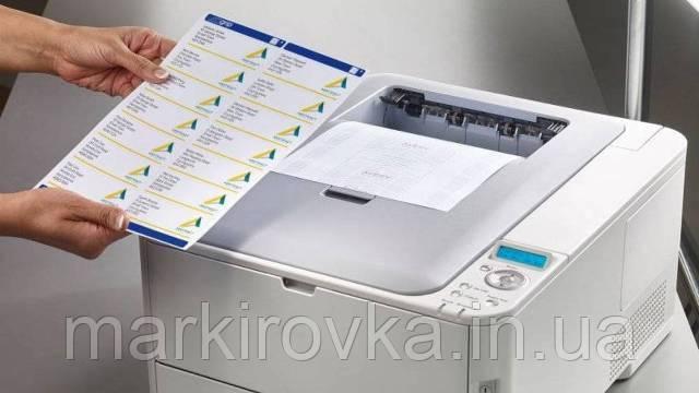 Самоклеючий папір формату А4 напівглянсова