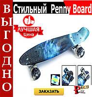 Детский Penny Board (цвет.ассортимент)