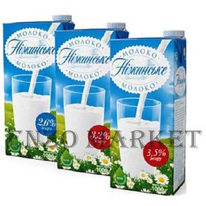 Молоко Ніжинське