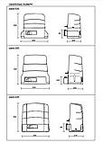 Комплект автоматики ROGER KIT H30/640 з механічними кінцевиками, фото 2