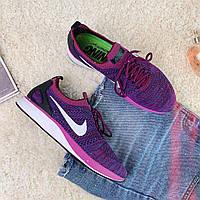 Кроссовки женскиевесенние фиолетовые текстиль Nike Runing  [ 37,39 последние размеры ]