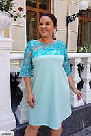 Платье  БАТАЛ коктейльное 1604075