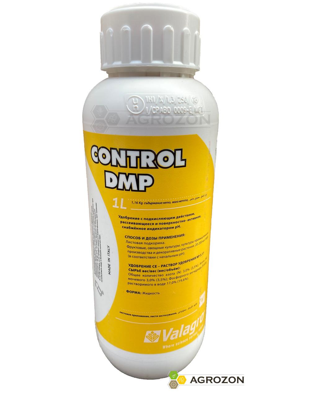 Подкисляющее удобрение Контрол ДМП (Control DMP) Valagro - 1 л