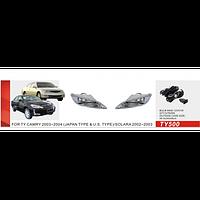 Фары противотуманные Toyota Camry 30 2003-2004/TY-500W/JAPAN/эл.проводка