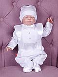 Летний комплект для новорожденного мальчика на выписку Ангел+Фрак New, золотой с белым, фото 3