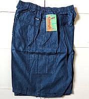 Котонові чоловічі бриджі БАТАЛОВ (без підкладки)(62-70 р-ри) оптом недорого. 7км одеса