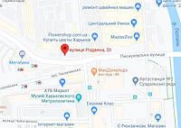 р. Харків, вул. Різдвяна, 33 Центральний ринок