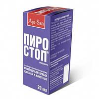 Пиро-стоп, раствор 20 мл Лечение и профилактика кровепаразитарных болезней животных