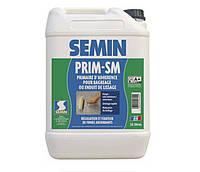 Грунт укрепляющий глубокого проникновения для внутренних и наружных работ (PRIM SM) КОНЦЕНТРАТ. Semin