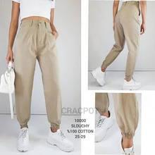 Женские джинсы на резинке (Замеры предоставляем)