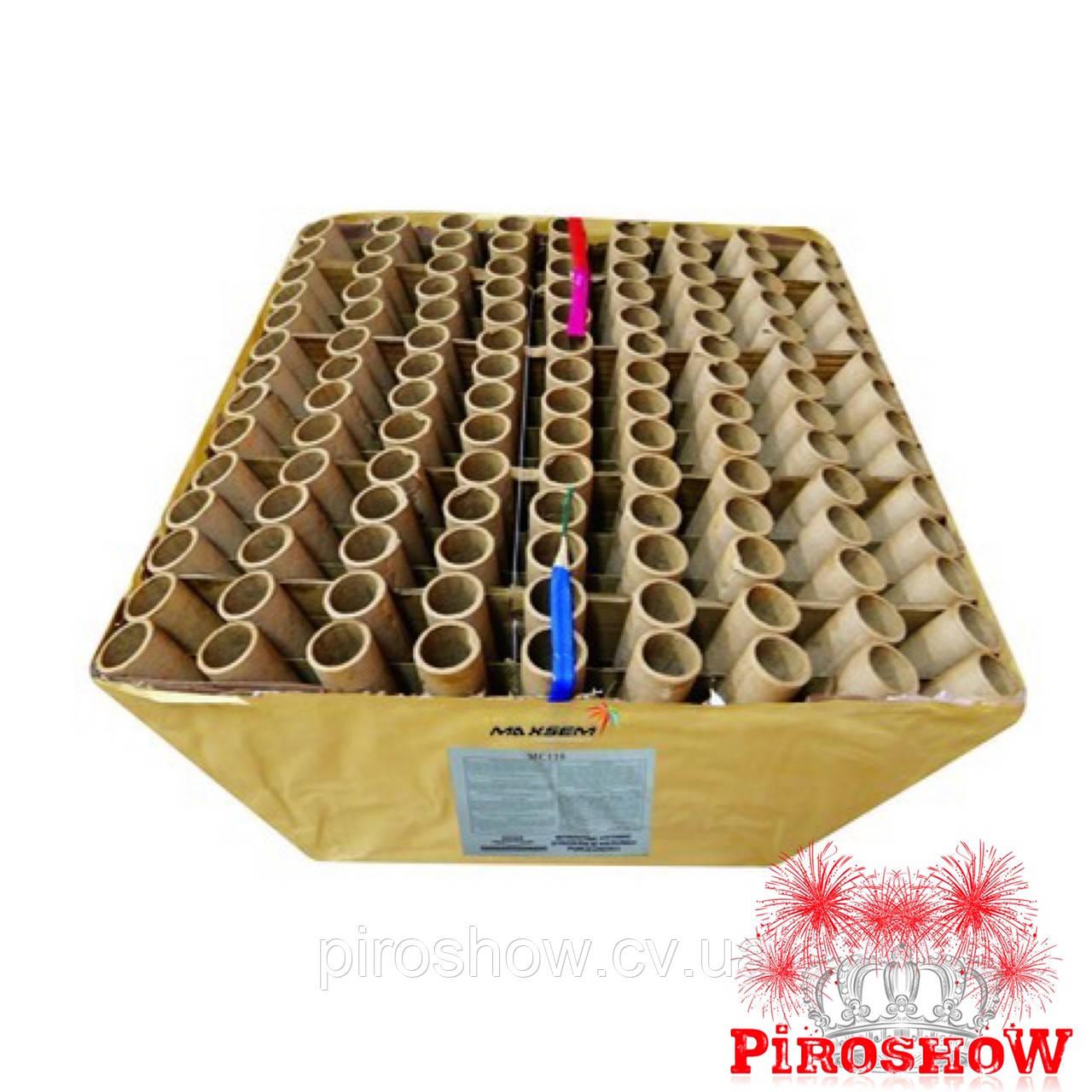 Салютная установка 130 выстрелов/30 калибр