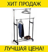 SALE! Вешалка для одежды напольная Double Pole