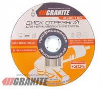 GRANITE  Диск абразивный отрезной для нержавейки и металла  быстрорежущий 125*0,8*22,2 мм PROFI +30 GRANITE, Арт.: 8-06-118