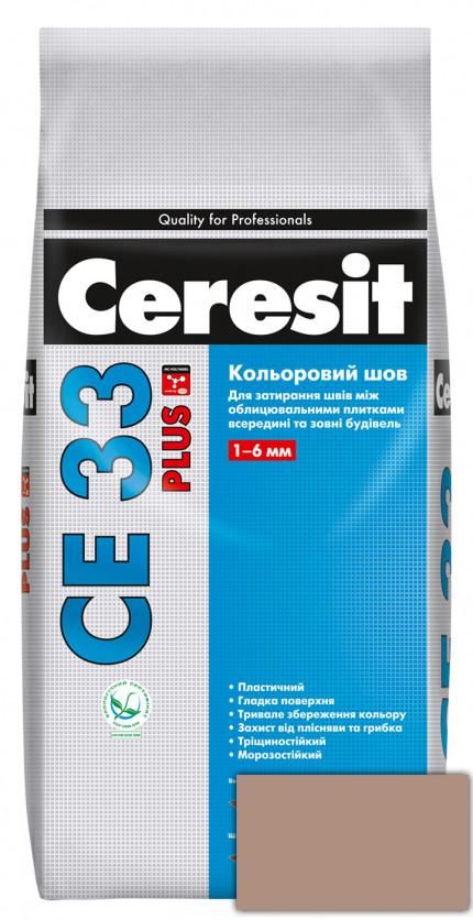 Фуга Ceresit CE 33 Plus 138 Крем 2кг