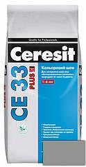 Фуга Ceresit CE 33 Plus 114 Сірий 2кг