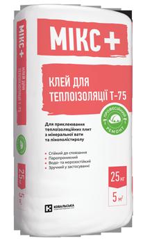 Клей д/мін.вати та ППС Siltek Mix T-75 25кг