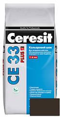 Фуга Ceresit CE 33 Plus 131 Темно-коричневий 2кг