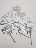 зеркальный топпер цвет серебро