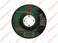 Отрезной абразивный диск METABO O125х22х2,5 для резки камня