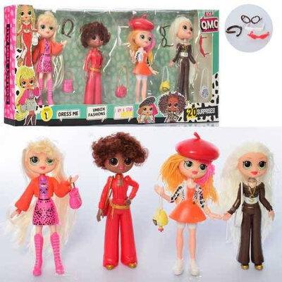 Игровой набор Кукла LOL OMG. Набор из 4 фигурок кукол LOL Fashion