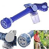 Насадка на шланг распылитель воды с отсеком для моющих средств Ez Jet Water Cannon Бело-синий (n-564), фото 2