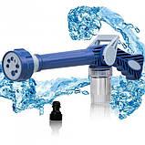 Насадка на шланг распылитель воды с отсеком для моющих средств Ez Jet Water Cannon Бело-синий (n-564), фото 3
