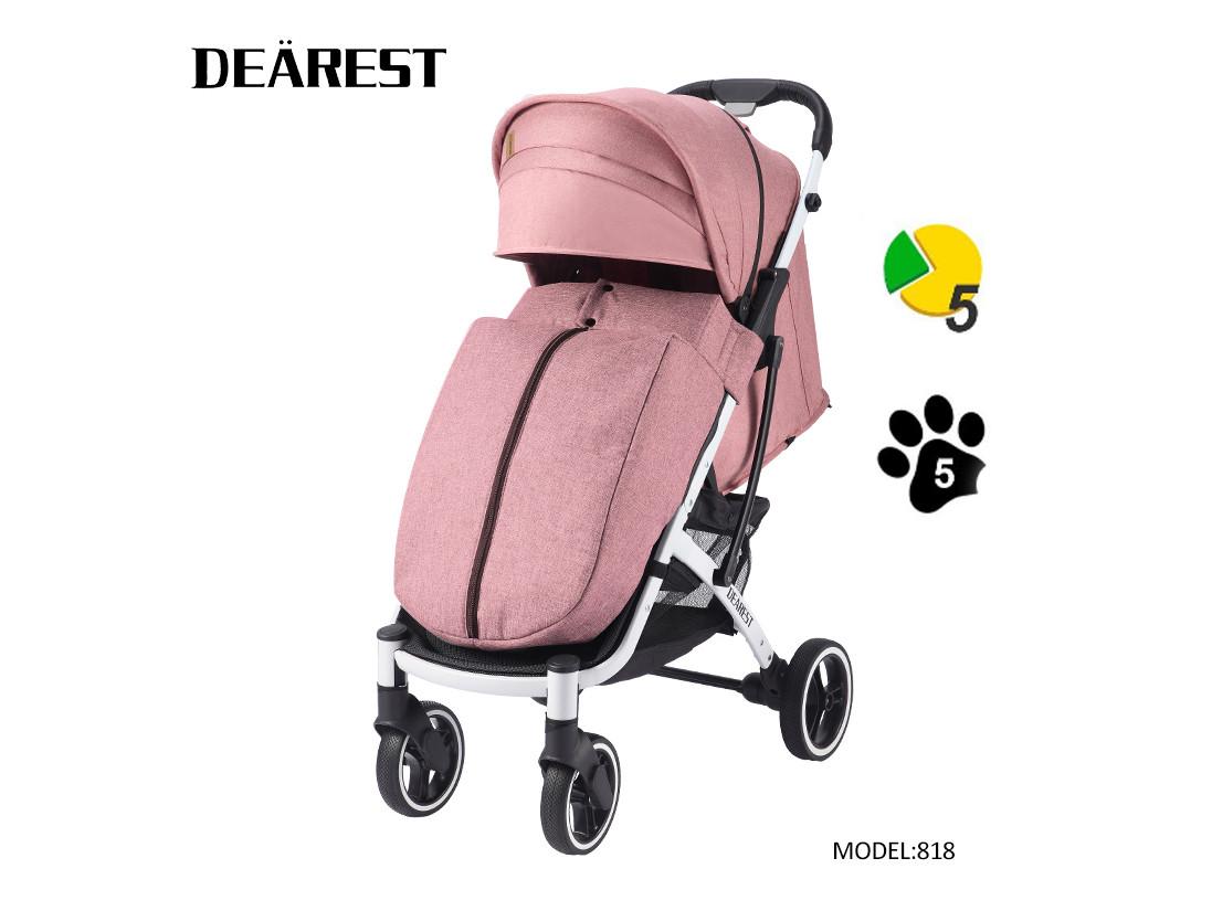 Коляска Dearest 818 Пурпурно-Розовая, рама белая