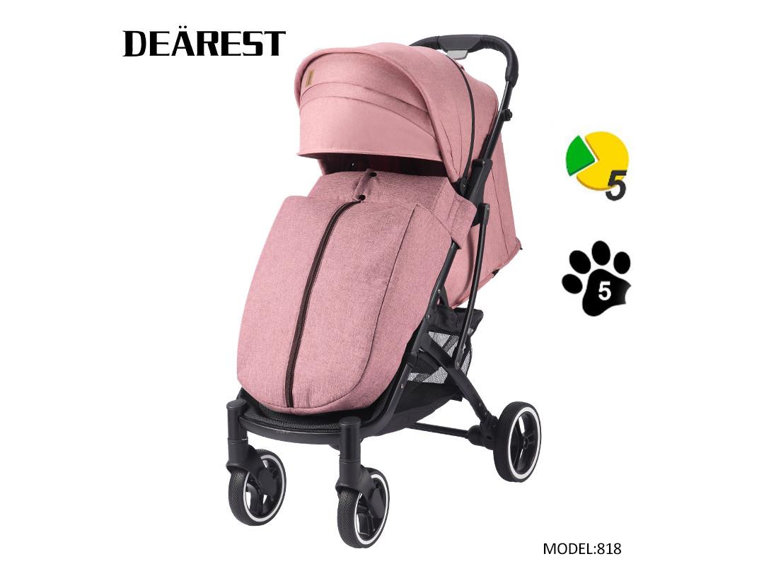 Коляска Dearest 818 Пурпурно-Розовая, рама черная