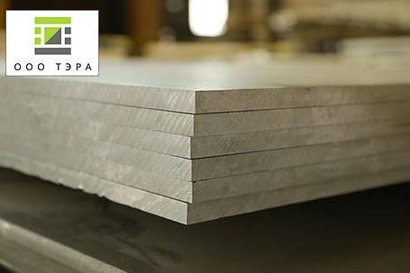 Алюминиевая плита 10 мм 7075 аналог В95, фото 2