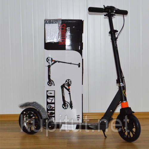 Самокат Scooter Urban SR 2-019 двухколесный (с дисковым тормозом белый)