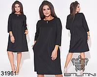 Платье GS - 31961